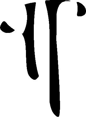 Risorsa 1